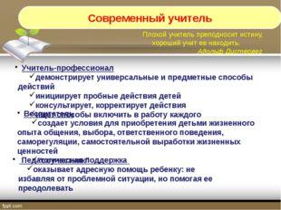 «3Т» - стандарт включает в себя требования к результатам освоения ООП ООО, тр