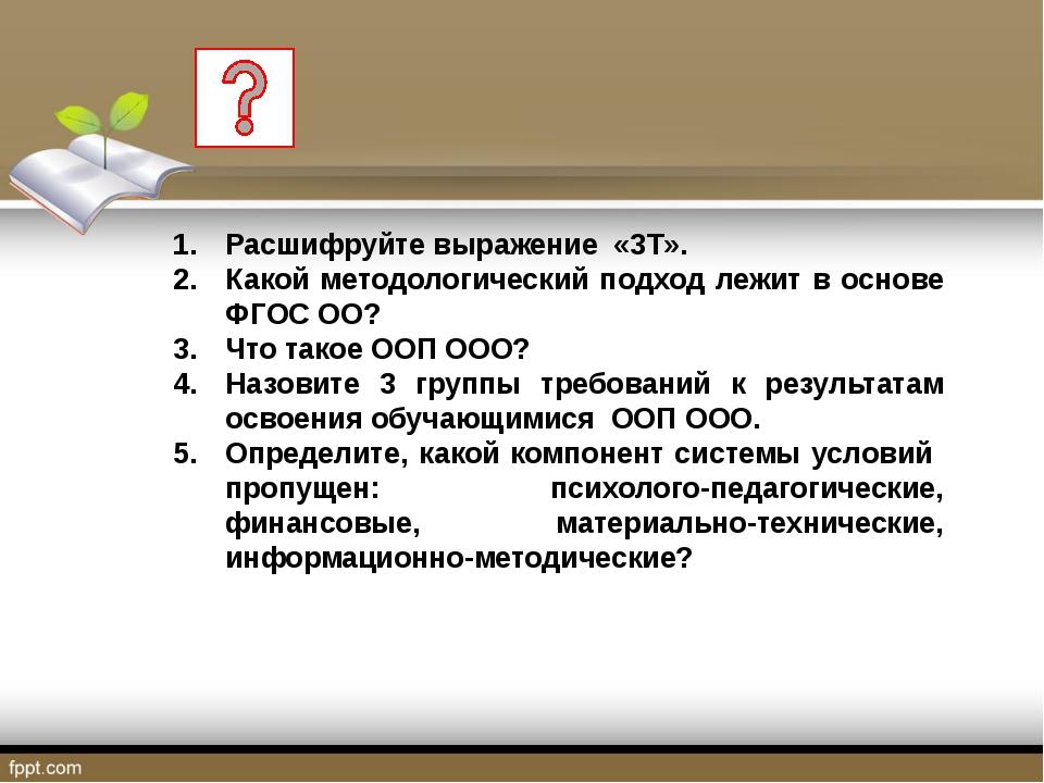 Проект решения информационного бюллетеня: Принять к сведению информацию по хо...