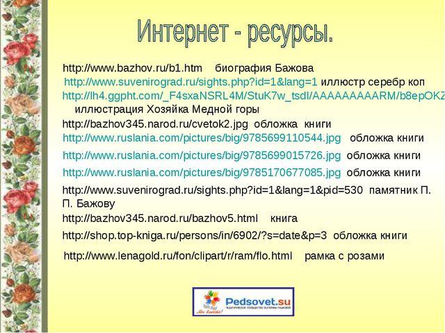 http://www.ruslania.com/pictures/big/9785170677085.jpg обложка книги http://w...