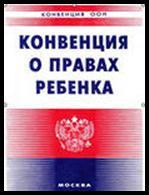 http://festival.1september.ru/articles/641311/clip_image010.jpg