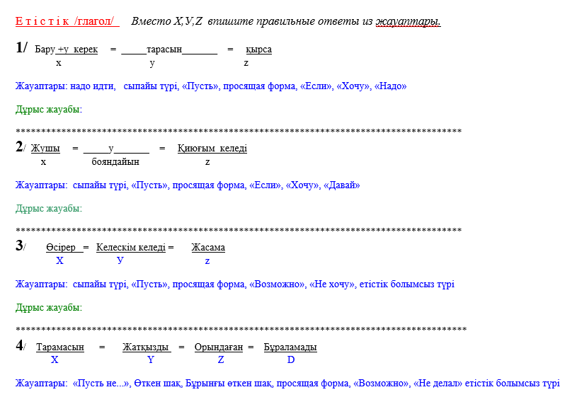 C:\Users\User\Pictures\Снимок8.PNG
