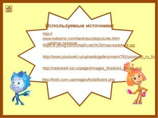 https://i.ytimg.com/vi/tq0IcnbOKZ8/maxresdefault.jpg http://www.youloveit.ru/