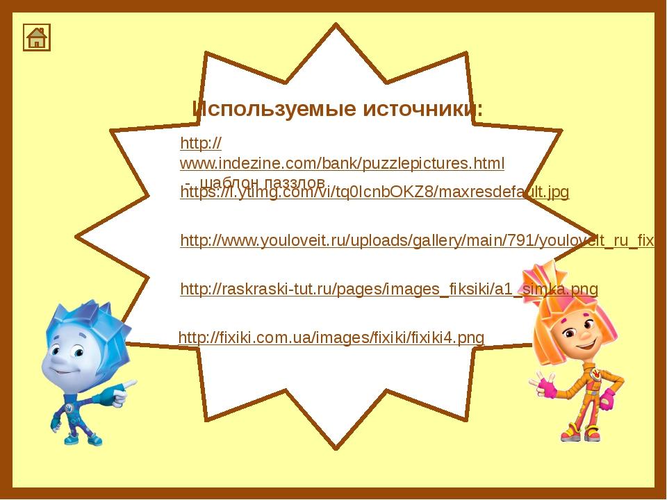 https://i.ytimg.com/vi/tq0IcnbOKZ8/maxresdefault.jpg http://www.youloveit.ru/...