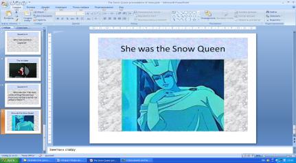 Снежная королев Андерсон.bmp