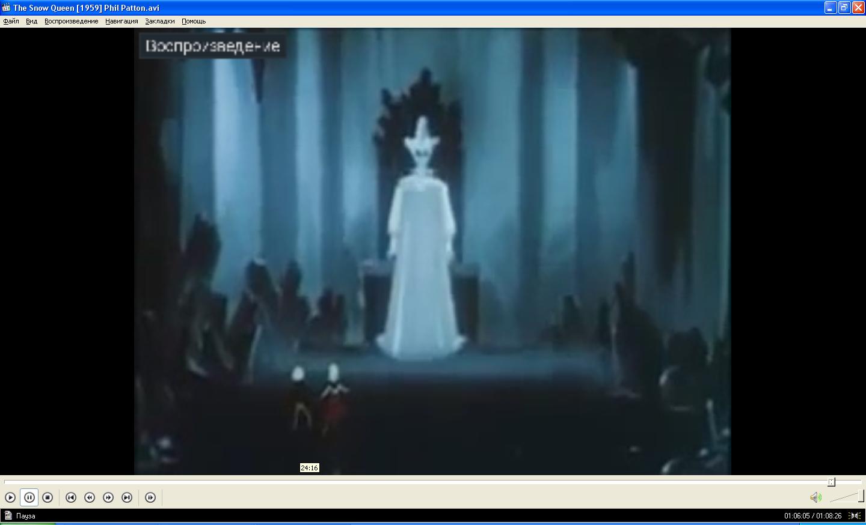 Снежная королева уходит.bmp