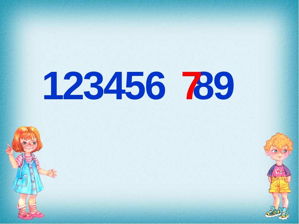 123456 89 7