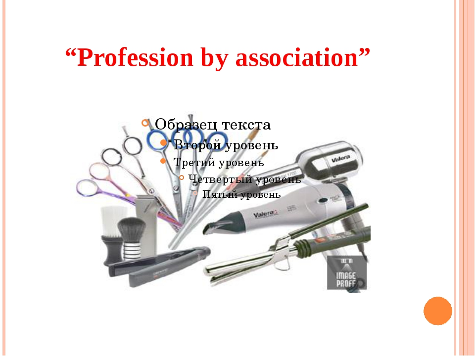 """""""Profession by association"""""""