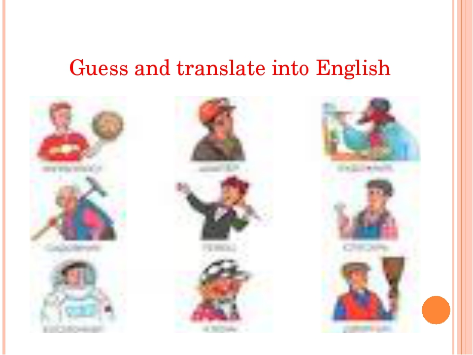 Guess and translate into English