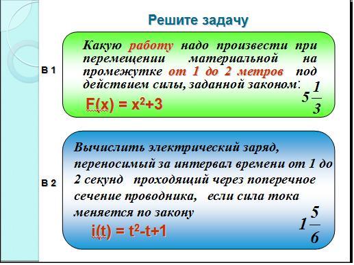 hello_html_2d84dc12.jpg