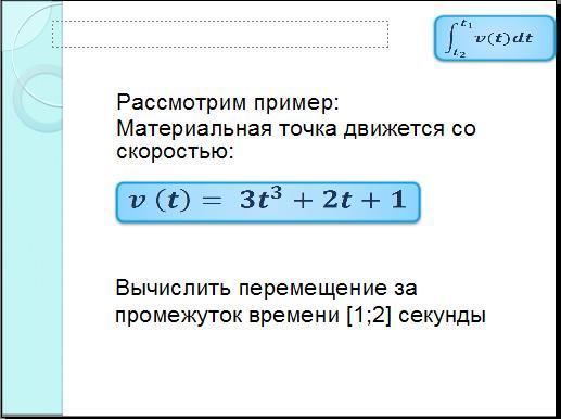 hello_html_49ab6682.jpg
