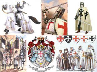 ПОЧЕМУ КРЕСТОВЫЕ ПОХОДЫ ПОЛУЧИЛИ ТАКОЕ НАЗВАНИЕ? Речь папы прерывалась возгла