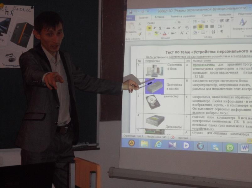 C:\Users\1\Desktop\Фоны для презентаций. 105 штук\моя папка\1 ноября 2013\SAM_7438.JPG