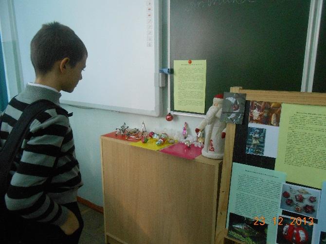 F:\аттестция\2.5 проекты\проект Новогодняя игрушка\выставка\DSCN1267.JPG