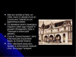 Dès son arrivée à Paris, en 1594, Henri IV décide d'unir le Louvre aux Tuiler
