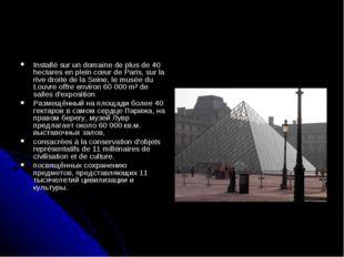 Installé sur un domaine de plus de 40 hectares en plein cœur de Paris, sur la