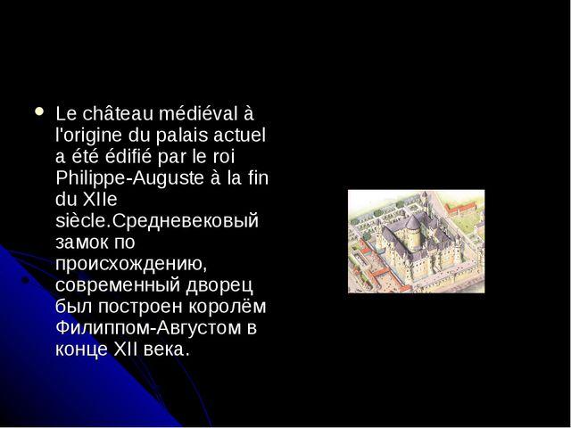 Le château médiéval à l'origine du palais actuel a été édifié par le roi Phil...