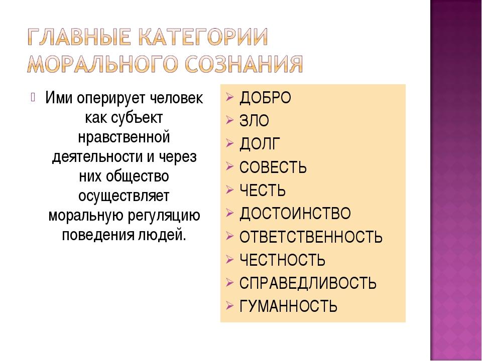 Проект под знаменем победы (к 70-летию победы) (5 класс)