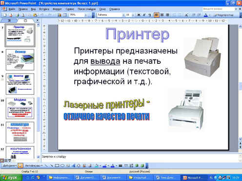 hello_html_m39481fff.png
