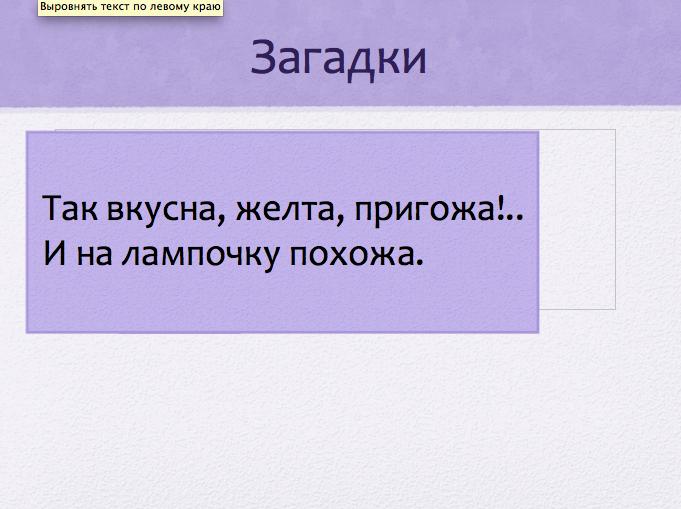 hello_html_5428edc7.png