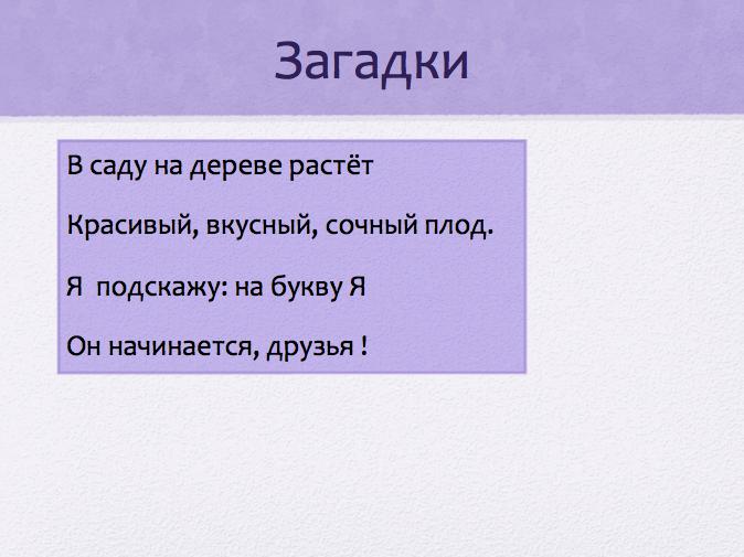 hello_html_beaefb.png
