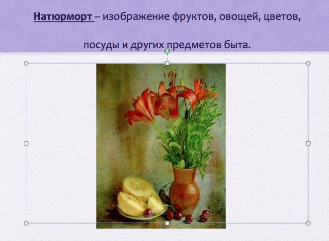 hello_html_m74f09f9c.png