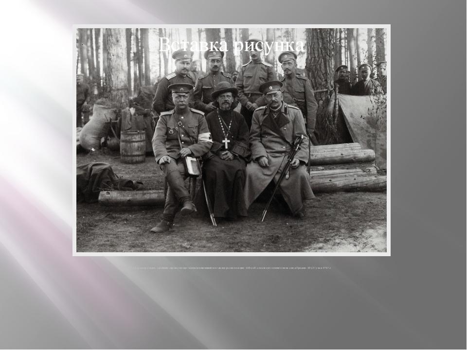 В.П. Кравков (сидит, крайний справа) во время инспекционной поездки в располо...