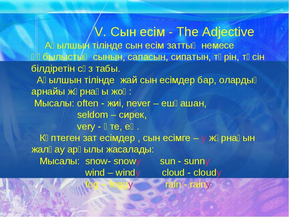V. Сын есім - The Adjective Ағылшын тілінде сын есім заттың немесе құбылысты...