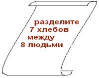 hello_html_m5e4115ab.jpg