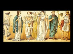 """Откуда произошел термин """"электричество"""" Древние греки очень любили украшения"""