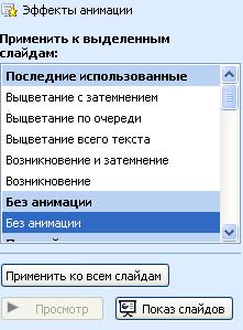 hello_html_7646b152.png