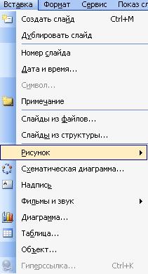 hello_html_m1a58ecc8.png