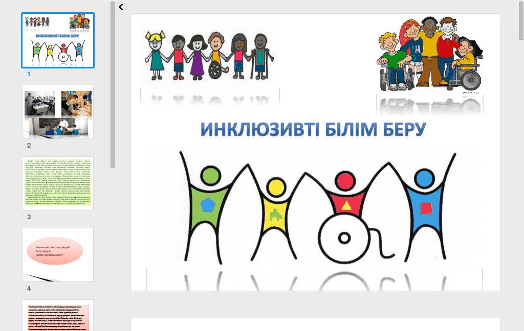 http://kopilkaurokov.ru/uploaded_files/5399236840cee.png