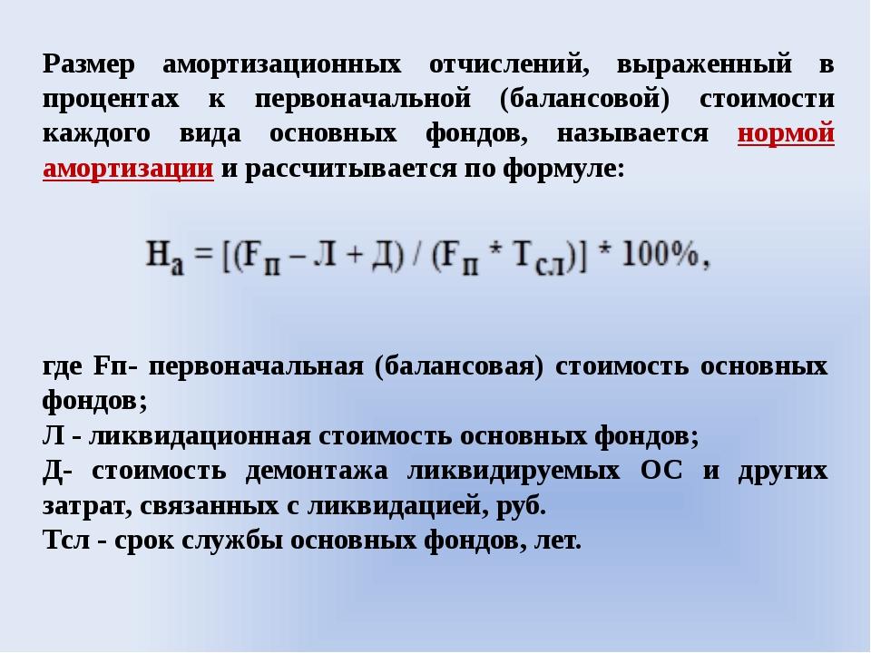 Почему скорость слоя жидкости прилегающего к цилиндру равна нулю