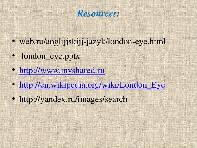 Resources:  web.ru/anglijjskijj-jazyk/london-eye.html  london_eye.pptx htt...