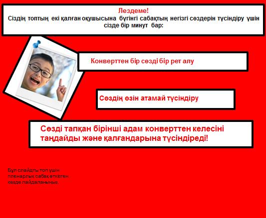 hello_html_m5378cf2f.png