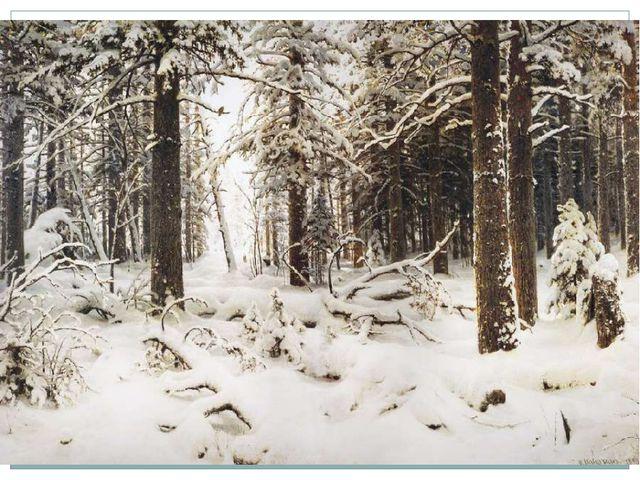 Зима в творчестве русских художников