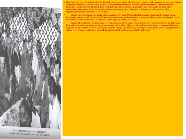Болман ақсақал Жезқазған Ұлытау төңіріндегі көптеген жас ақындардың ұстазы д...