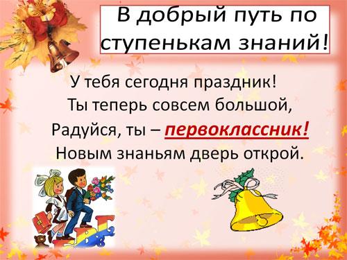 hello_html_m5f4a0744.jpg