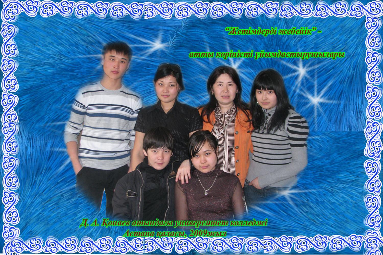 hello_html_m75d57856.jpg