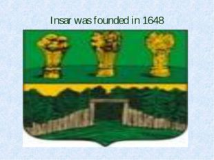 Insar was founded in 1648
