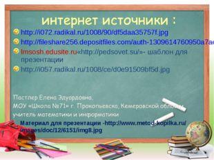 http://i072.radikal.ru/1008/90/df5daa35757f.jpg http://fileshare256.depositfi