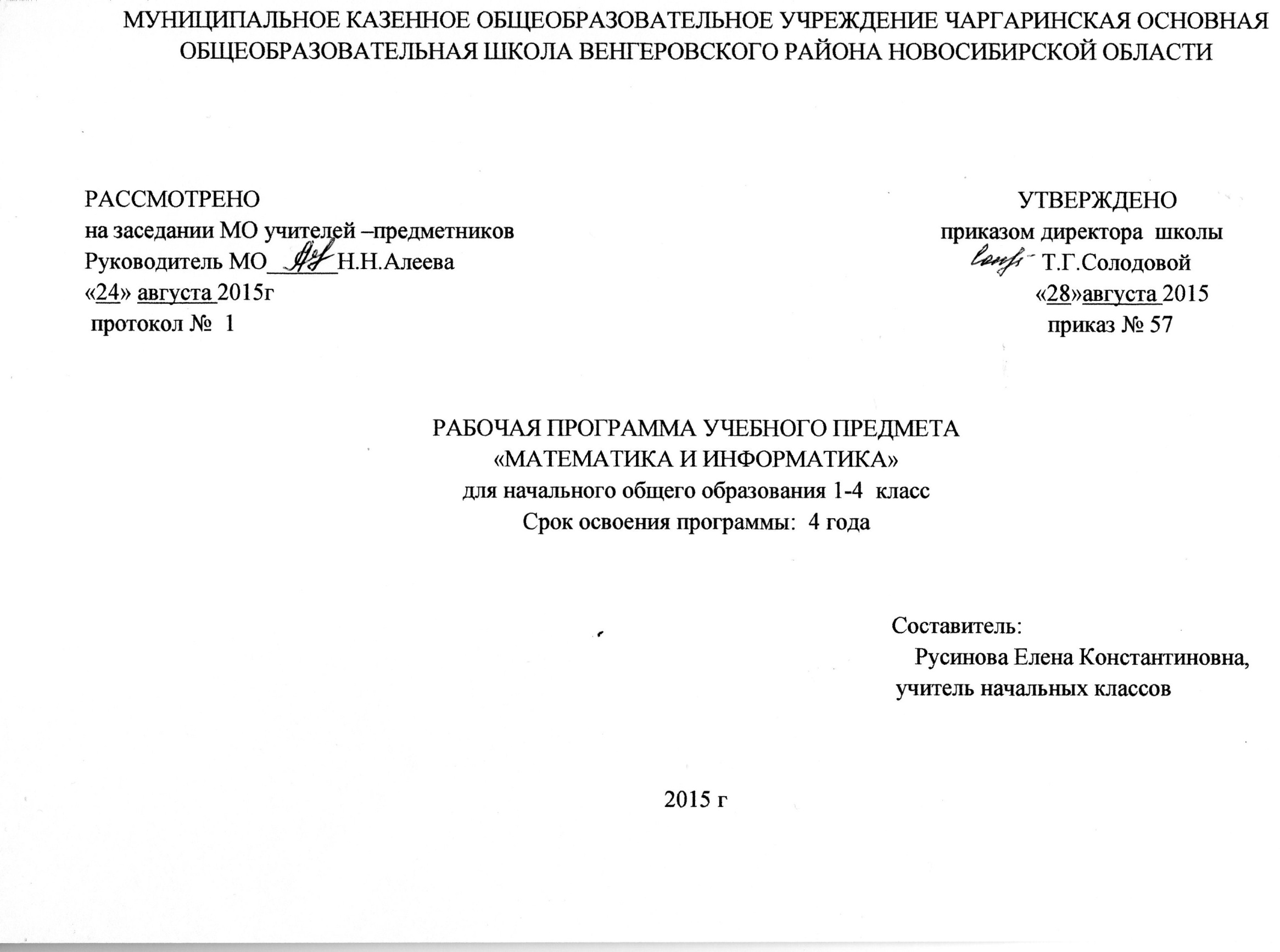 C:\Documents and Settings\Admin\Рабочий стол\img186.jpg