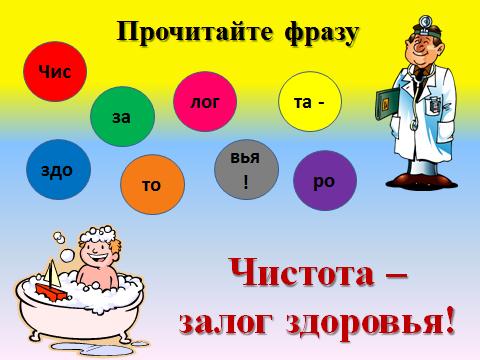 hello_html_m3db27ae3.png