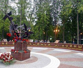 http://www.planetashkol.ru/upload/content/articles/juravli_v_gorodah14-isp.jpg