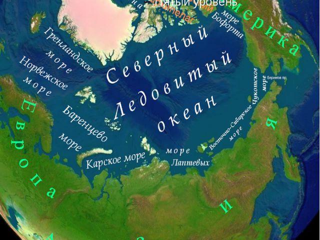 Площадь— около27млн. км²