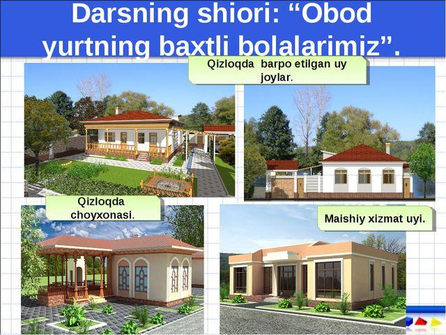 """Darsning shiori: """"Obod yurtning baxtli bolalarimiz"""". Qizloqda barpo etilgan u..."""