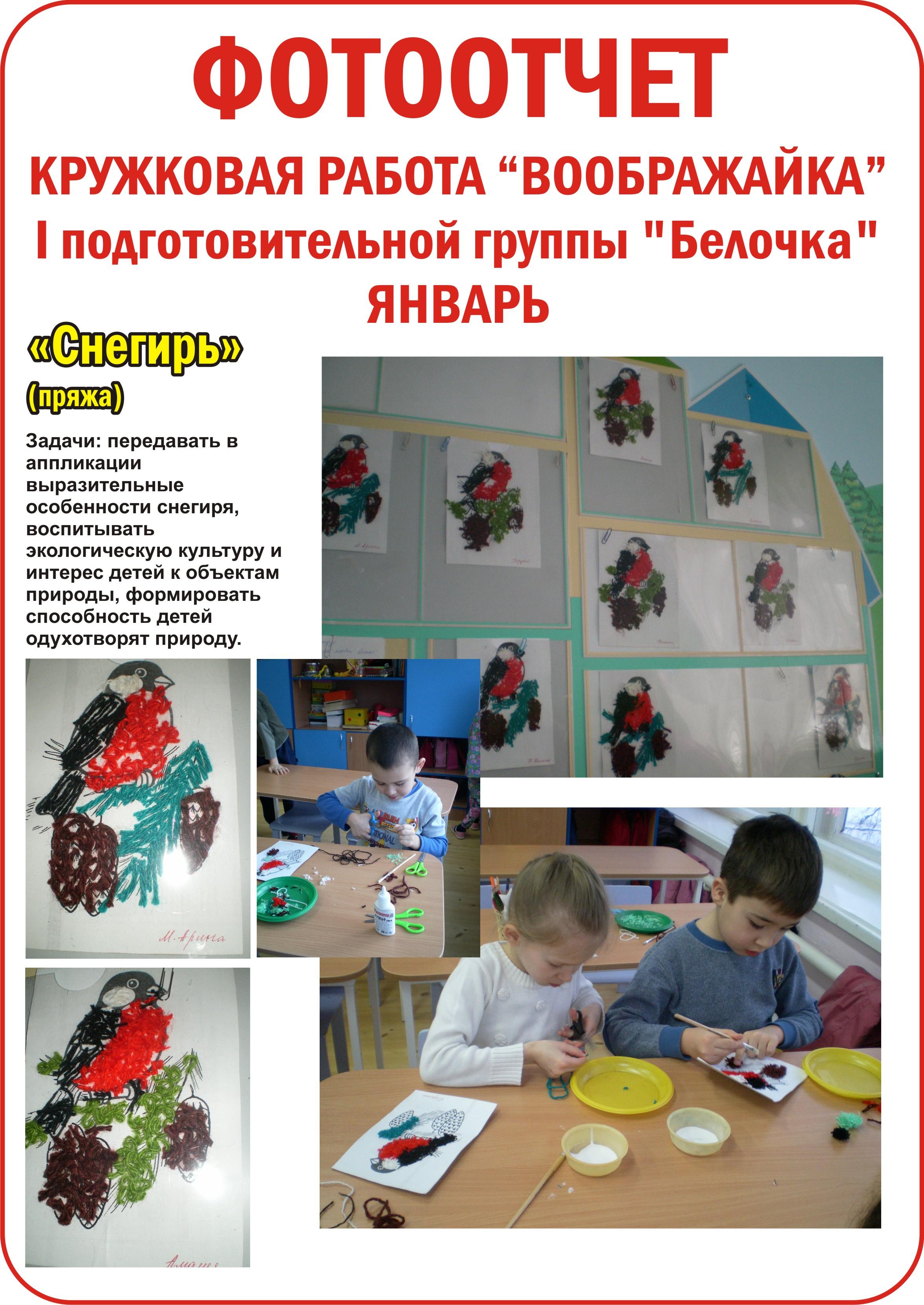 hello_html_m3a186766.jpg