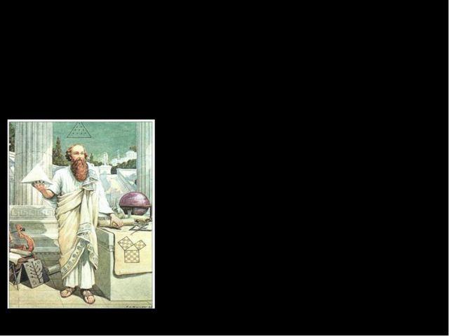 Эйдетическая (греч. «эйдос»- образ) - особый вид памяти. Эйдетика — это мето...