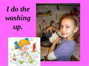 I do the washing up.