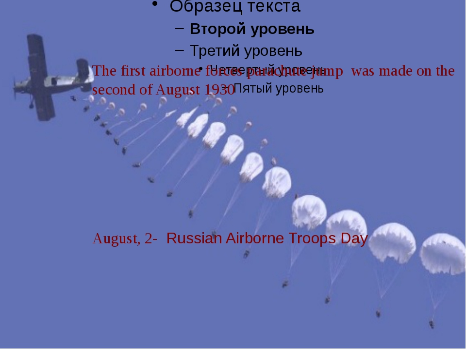 The first airborne forces parachute jump was made on the second of August 19...